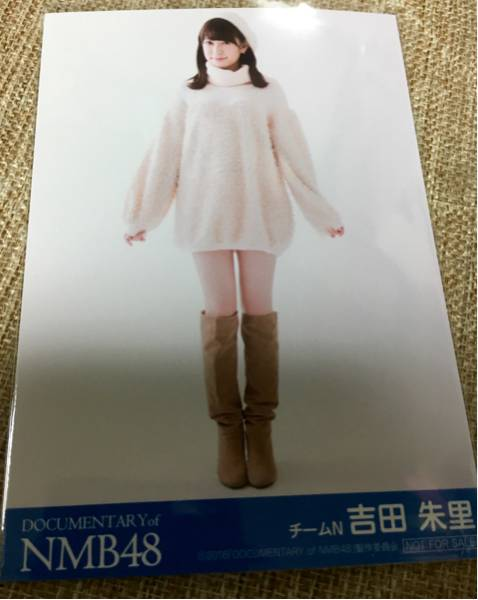 DOCUMENTARY of NMB48 映画 前売り特典 生写真 吉田朱里 NMB
