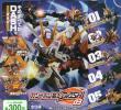 [即決) 機動戦士ガンダム ガシャポン戦士DASH 03 (全5種セット)