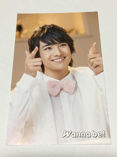 ボイメン wannabe コレクションカード 本田剛文 2