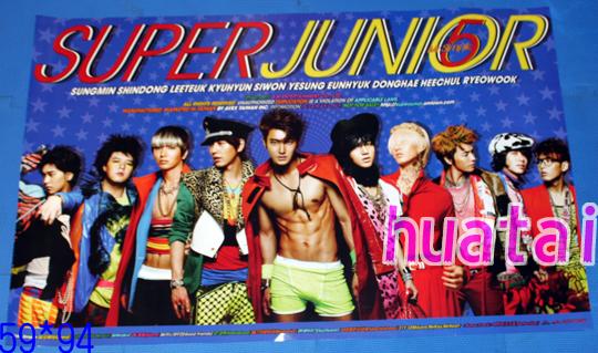 Super Junior スーパージュニア Mr.Simple 告知ポスター