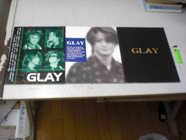 即! GLAY グレイ パンフ 写真集型 3冊 送料164円
