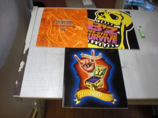 B'Z パンフ 3冊 97、98、99
