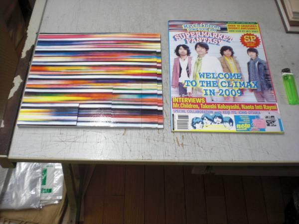 出M296★ Mr.Children 2009 パンフ 2冊  ミスチル 送料164円