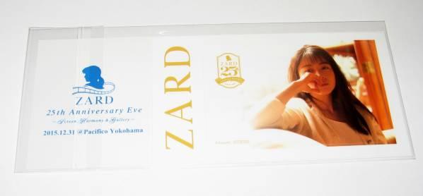 2 ZARD 25周年フィルムコンサート ICカードステッカー