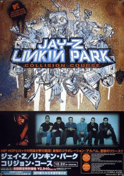 JAY-Z LINKIN PARK リンキン・パーク B2ポスター (1L19011)