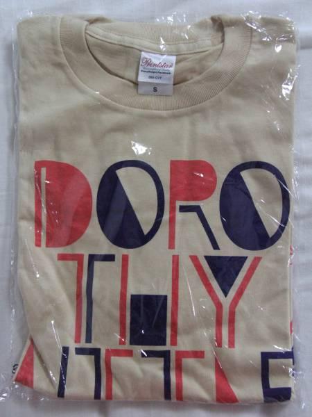 【新品未開封】ドロシーリトルハッピー公式 2012年Tシャツ薄茶S/廃版【激安】 ライブグッズの画像