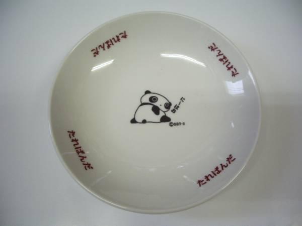 レア◆たれぱんだ◆陶器製 直径11cm 皿 小皿 お皿◆3枚set グッズの画像