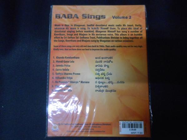 サイババ が歌う バジャン CD インド マントラ ヨーガ Vol.2 サンスクリット ヒンディ テルグ_画像2
