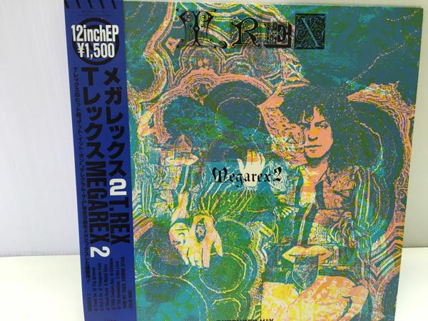 試聴済 帯付レコード 洋楽 T・REX メガレックス2 12インチ