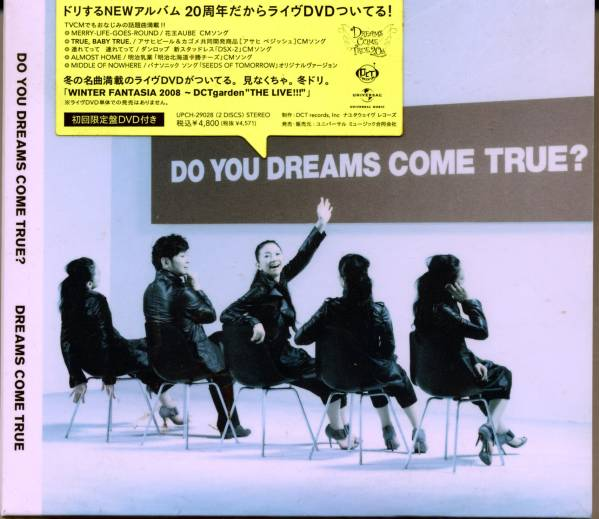 初回盤 DREAMS COME TRUE DO YOU DREAMS COME TRUE? ドリカム_初回限定盤 新品