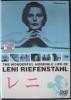 DVD R落● レニ /レニ・リーフェンシュタール