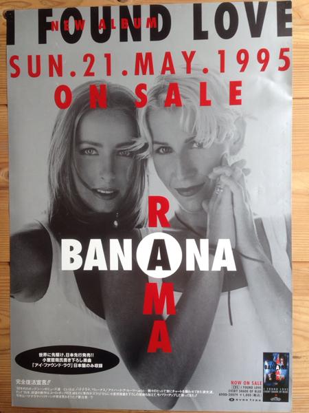 BANANARAMA バナナラマ ポスター poster