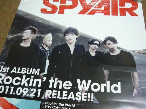 B2大 ポスター SPYAIR 『Rockin' the World』 スパイエアー