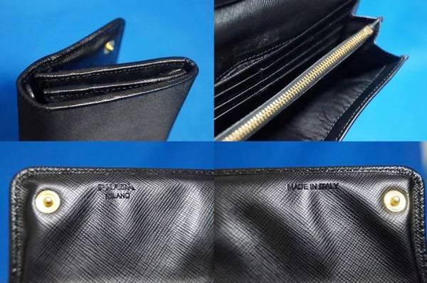 ■美品■PRADA プラダ 長財布 型崩あり ギャランティC/純正箱付_画像3