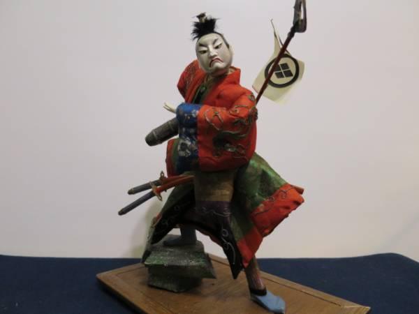 特価【人形館】「竹田人形P184」御所人形・伏見人形〝御〟_画像3