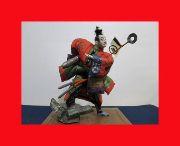 特価【人形館】「竹田人形P184」御所人形・伏見人形〝御〟_特価特価出品です。