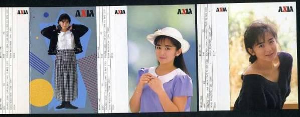 斉藤由貴 カセットテープ用インデックスカード AXIA 3枚