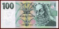 文人皇帝 神聖ローマ皇帝 カレル大学の紋章 チェコ 100Korun