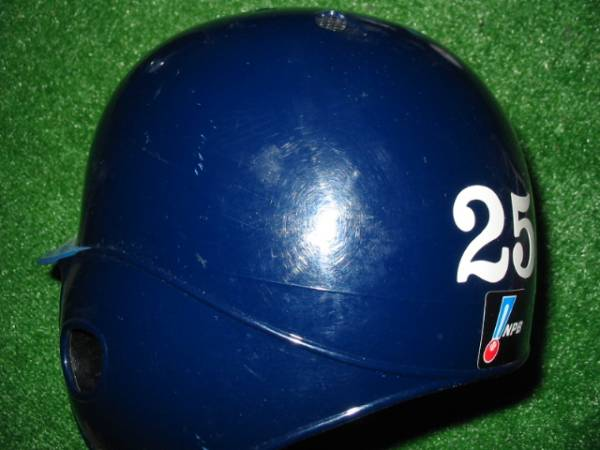 横浜25 村田 修一'06交流戦 実使用ヘルメット