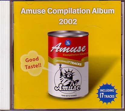 CD「Amuse Compilation Album 2002」TDCD-90713非売品サザンオールスターズ桑田佳祐中古