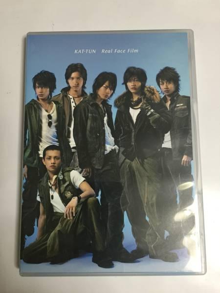 KAT-TUN Real Face Film DVD