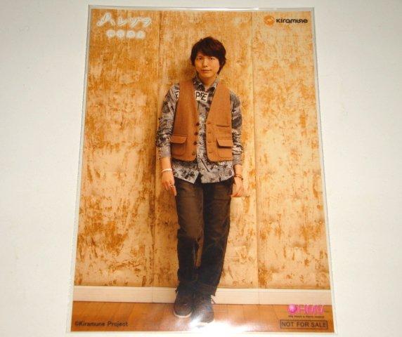 新品◆神谷浩史 ハレゾラ HMV 特典 ブロマイド