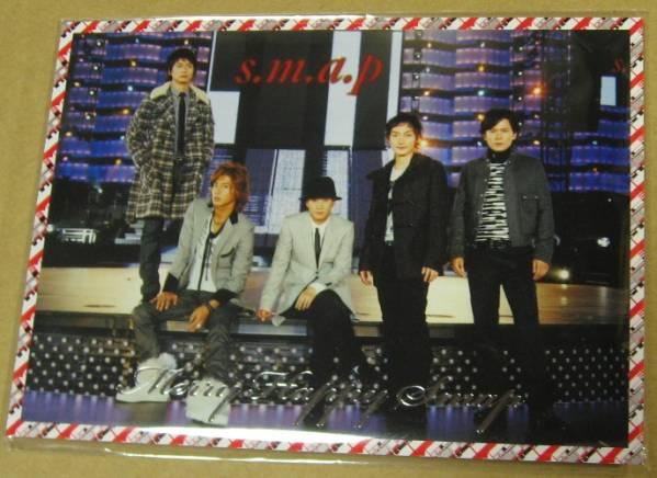 SMAP SHOP限定 ポストカード 中居 木村 草なぎ 香取 新品 コンサートグッズの画像