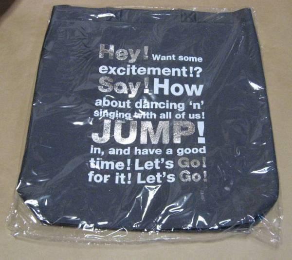Hey! Say!JUMP 2009-2010 トートバッグ 山田 伊野尾慧 中島 コンサートグッズの画像