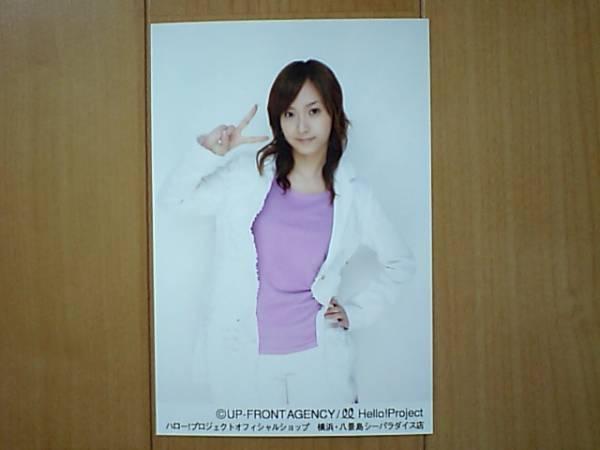 2005/7/23【藤本美貴】ハロショ八景島臨時店限定ポスカ生写真