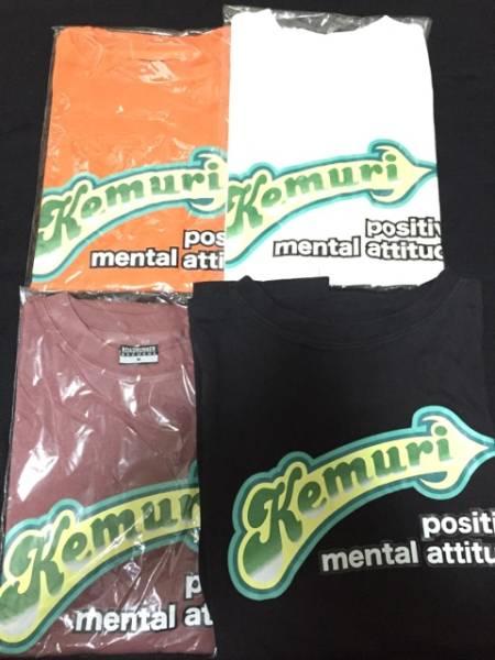 kemuri Tシャツ 4枚セット サイズM