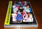 新品DVD 【ドラゴノーツ -ザ・レゾナンス-】 全26話BOX!新盤