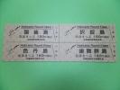 北海道ラウンドきっぷ★国後島/択捉島/色丹島/歯舞群島(4品)★