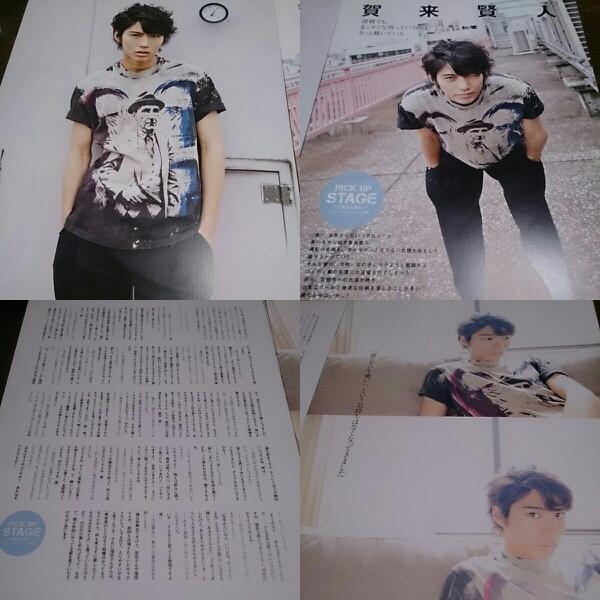 【賀来賢人】11.05.Actorsmagazine.切抜.送料無料.