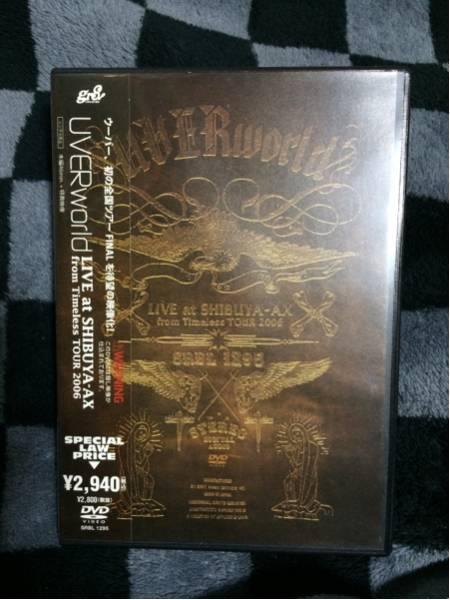 UVERworld「Timeless TOUR 2006 atSHIBUYA-AX」DVD ライブグッズの画像