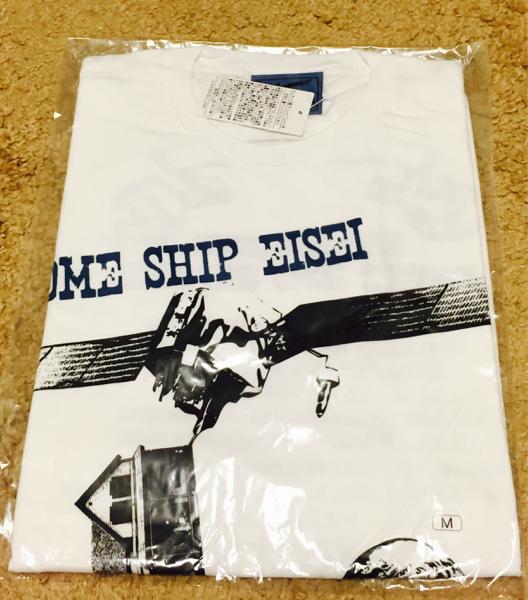 BUMP OF CHICKEN ホームシップ衛星 Tシャツ Mサイズ 未開封品