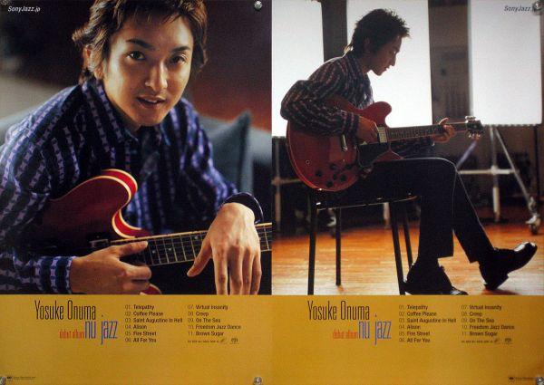 小沼ようすけ YOSUKE ONUMA B2ポスター (1P17011)