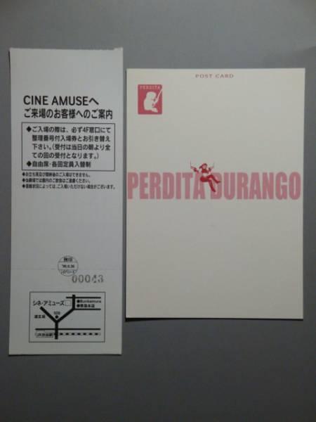 映画前売券 未使用 ペルディータ ハガキ付き ブレイク前俳優_画像2