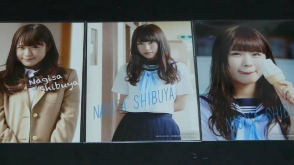 NMB48甘噛み姫タイプCD封入3種セミコンプ渋谷凪咲_画像1