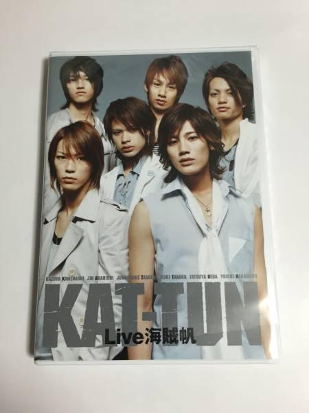 KAT-TUN Live 海賊帆 DVD 2枚組