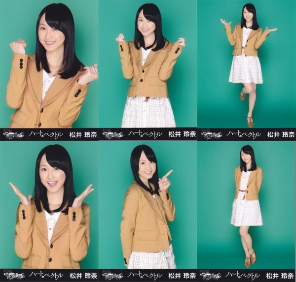 コンプ☆松井玲奈 ハートのベクトル生写真6枚ホールaバラの儀式