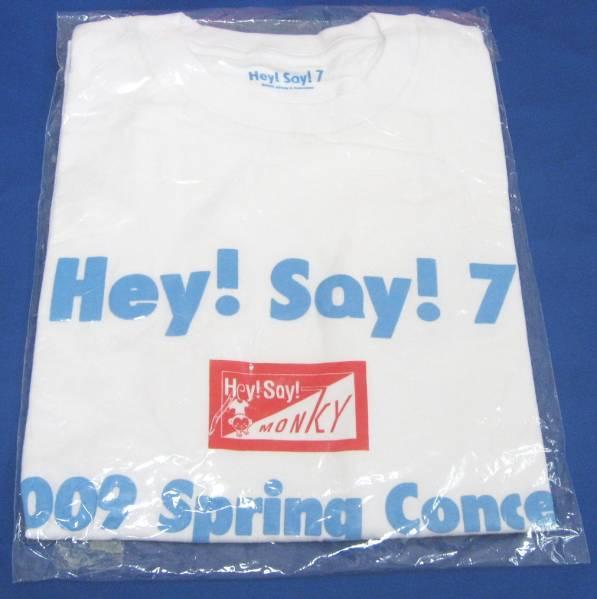 Hey! Say!7 2009 spring Tシャツ山田知念中島岡本森本