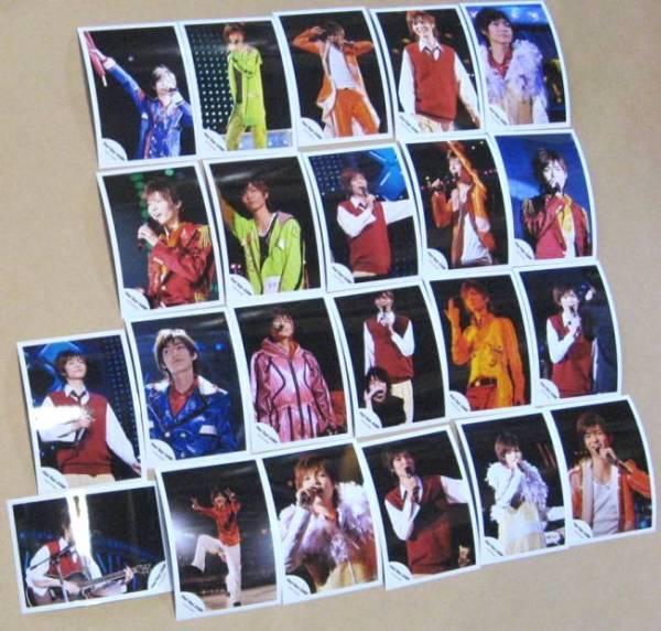 薮宏太 写真22枚Hey!Say!JUMP2009 /10 公式ショップ コンサートグッズの画像