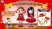不二家ペコちゃん&あっちゃんコラボ記念人形★前田敦子◆当選・