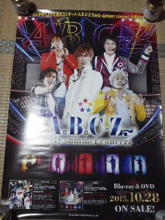 ABC-Z Early summer concert ポスター