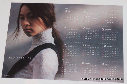 グッズ★片平里菜/最高の仕打ち 特典 カレンダー★ポスター