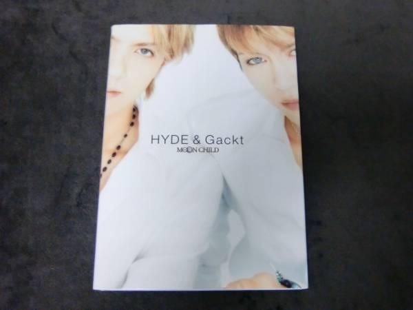 ◆HYDE&Gackt◆MOON CHILD 写真集◆美品 初版◆