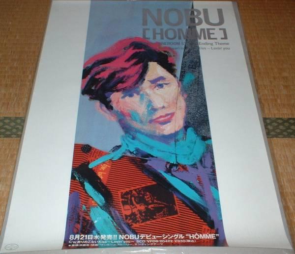 ポスター NOBU [HOMME] (中村 亘利・KNOB・ex-CHA-CHA)