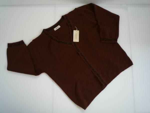 【未使用】 ◆ヴィリジアン/VIRIDIAN◆ デザインジャケット 茶 LL