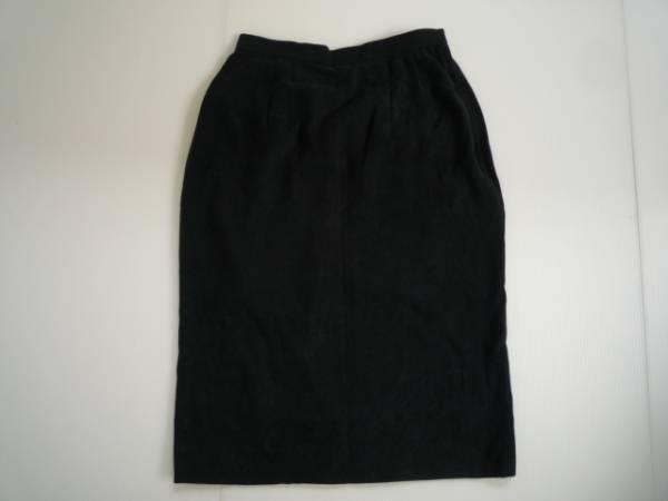 【良品!!】●LEVMGFEFLM REVE● 台形スカート 黒 9 7分丈