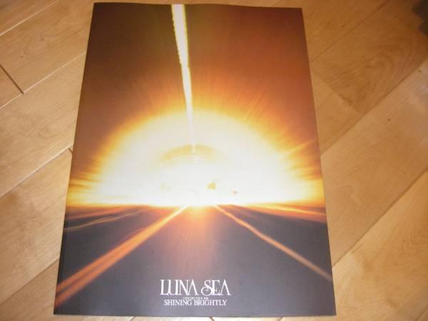 ルナシー LUNA SEA ツアーパンフ/SHINING BRIGHTLY 1998